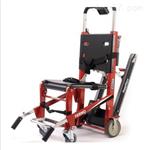 Ferno59T EZFerno59T EZ电动楼梯担架椅