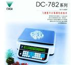 DIGI計數秤寺岡DC-782電子秤紅字顯示
