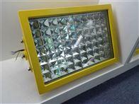 防爆灯灯具壳体 生产厂家批发供应大量