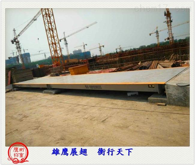 150吨动态地磅(厂家)