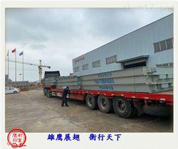 20米120吨地磅多少钱