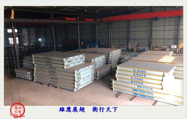 50吨-玉林地磅-/-生产厂家