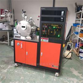 KZG-0.22019款全新设计小型真空熔炼炉