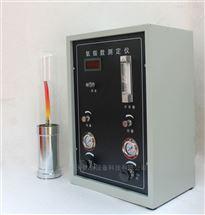 JF-3数显氧指数仪