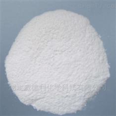 头孢唑肟钠