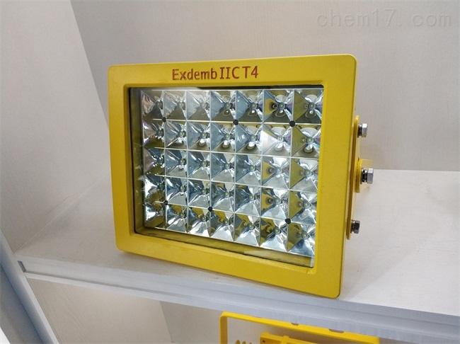 克拉玛依洗煤厂防爆灯 150WLED防爆投光灯