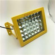 BFC-F加油站LED防爆灯