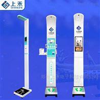 SH-800A便携式身高体重测量仪