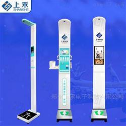 SH-10XD郑州上禾超声波身高体重血压脉搏体检机