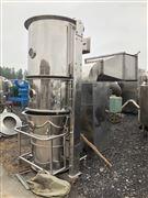 購銷回收二手120型沸騰干燥機