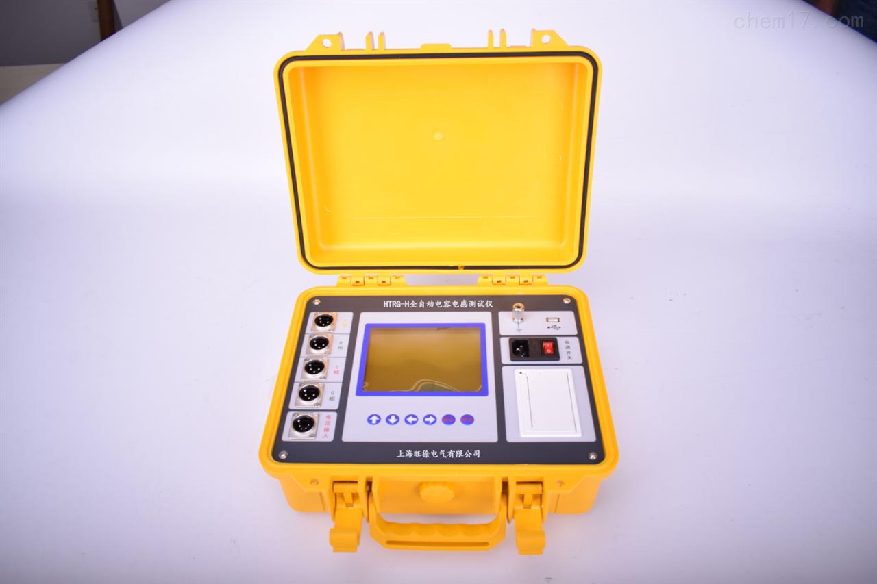 JY-4090A元器件电容电感电阻测量仪