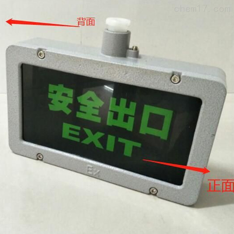GCD安全通道壁装安全照明防爆标志灯