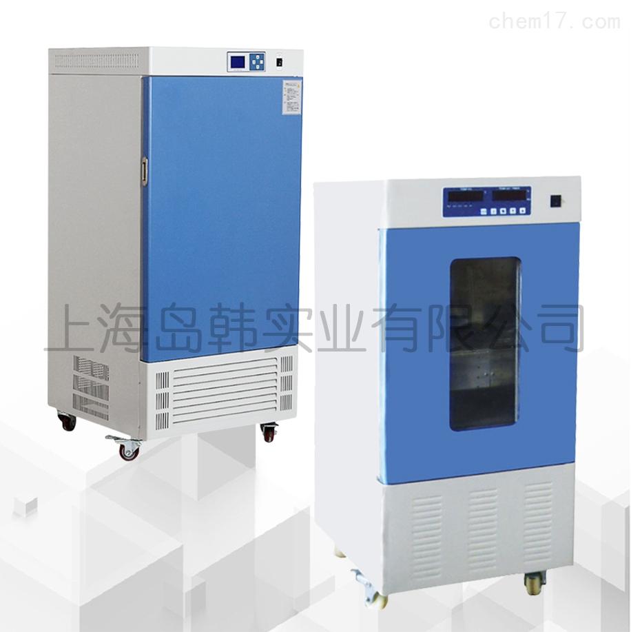 无氟制冷生化培养箱150L微生物细菌培养促销