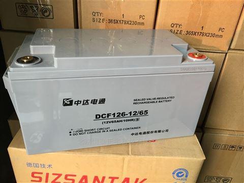 中达电通蓄电池dcf126-12/9 12v9ah实时报价