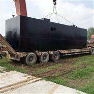 福建漳平畜牧场污水处理设备适用范围