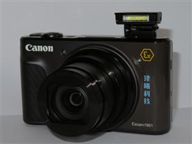 Excam1901防爆数码照相机价格多少