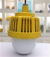 NFC9189阜新隧道防爆灯 工厂直销LED防爆路灯