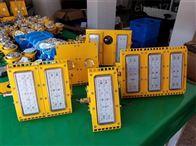 SW8140烟台LED泛光灯 120W防爆灯