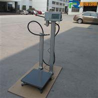 上海150kg液化气灌装电子秤价格