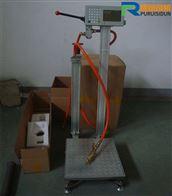 自动灌装二氧化碳电子秤