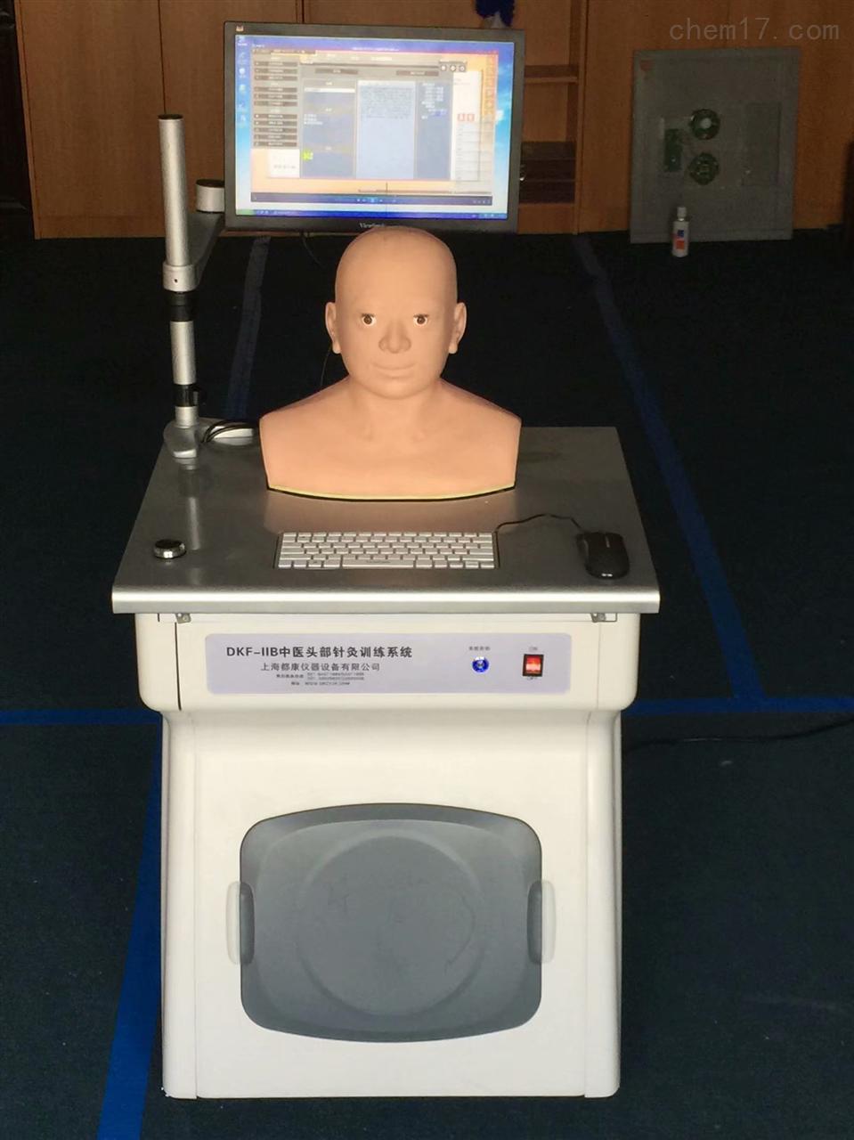 中医头部按mo训练系统