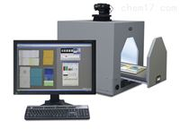 DigiEye数慧眼图像颜色管理系统