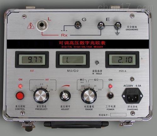 升级资质二级指针式高压绝缘电阻测试仪
