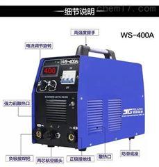 WS-400A电焊机 承修三级 电力
