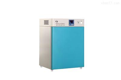GHP-9080隔水式培养箱