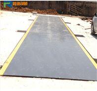 50吨地磅安装-玉溪地秤生产厂家