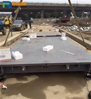 威海地磅维修,120吨地衡回收