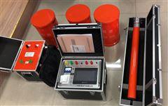 75 kVA/75Kv/5A  30~300HZ变频串联谐振试验成套装置 电气承试四级cs