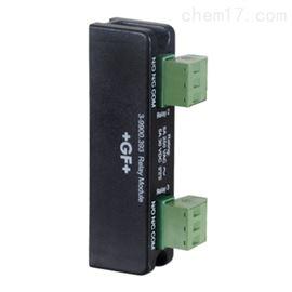 9900G+F电液执行器继电器模块