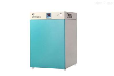 GHP-9270上海隔水式培养箱