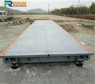 100吨电子地磅/舒兰汽车地泵供应
