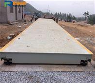 50吨电子地磅品牌-高价回收地磅秤厂家