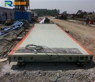SCS-100T北京卖地磅的厂家|100吨工地地磅