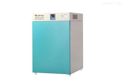 DHP-9162電熱恒溫培養箱