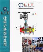 進口軸流式電動調節閥 德國力特LIT品牌