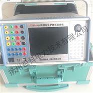 六相继电保护测试仪生产厂家