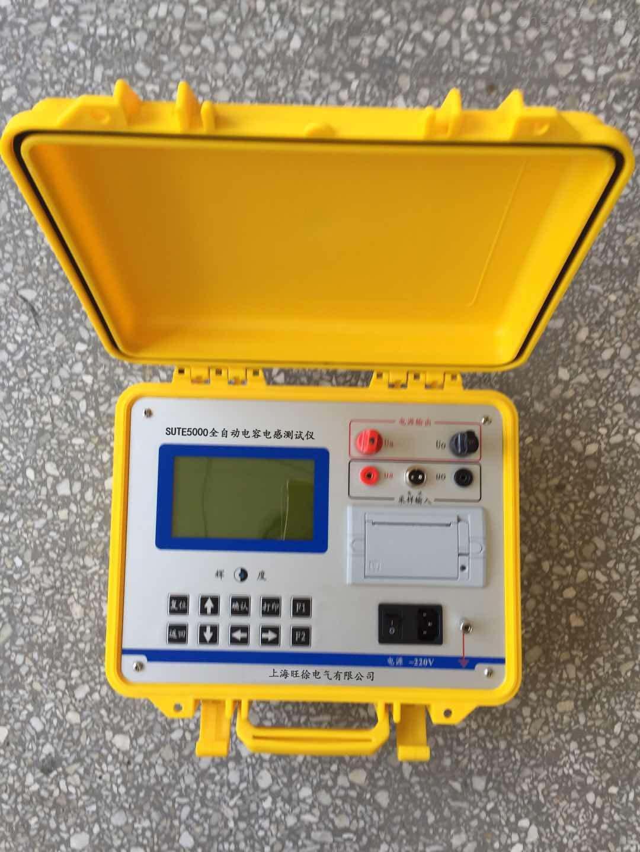 RJDR全自动三相电容电感测试仪