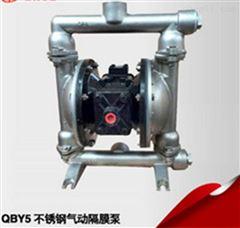 QBY5-40P型304不锈钢气动隔膜泵 排液气动泵