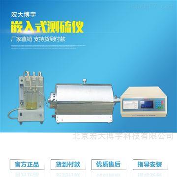 嵌入式快速测硫仪