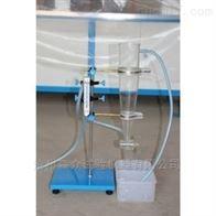 GB/T5480.5岩棉矿物棉渣球含量分析仪