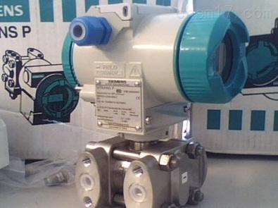 進口西門子PDS/7MF差壓變送器