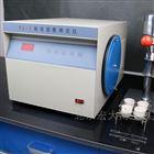 NJ-3粘结指数测定仪
