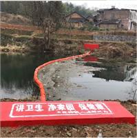 济南养殖池水上拦污浮筒