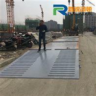 赤城100吨16米工地电子地磅