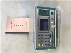 电流各2组上海电气 三相继电保护测试仪 承试五级cs