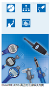 德国DIATEST测量数据传输装置